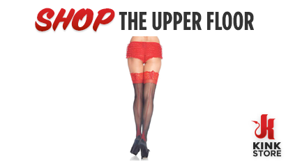 Kink Store | the-upper-floor