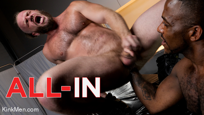 All-In: Micah Martinez and Brian Bonds