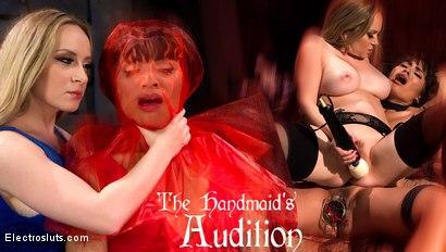 The Handmaid's Audition