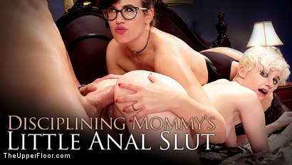 Discipline for Mommy's Little Anal Slut